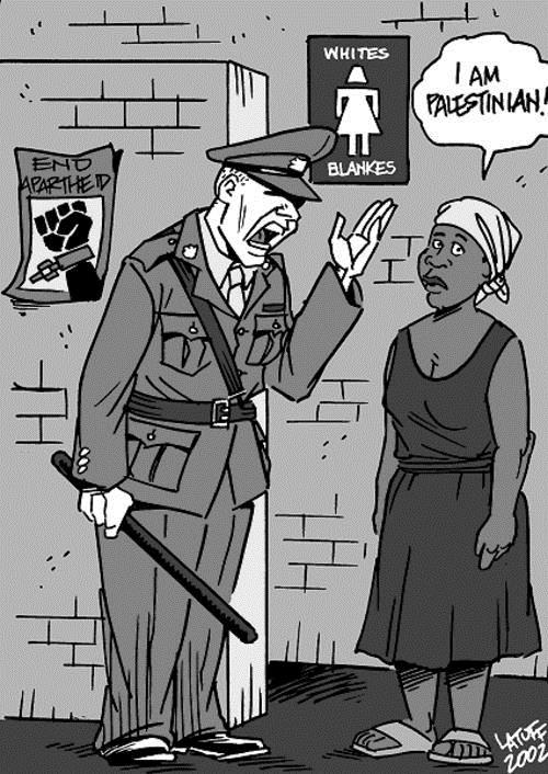 政策 アパルトヘイト