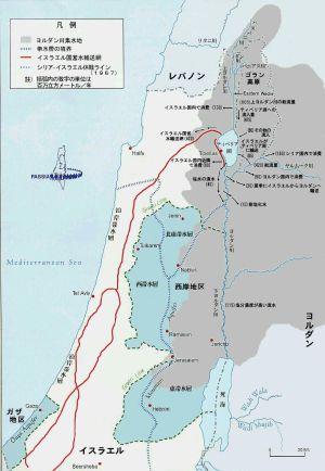 パレスチナ水系地図